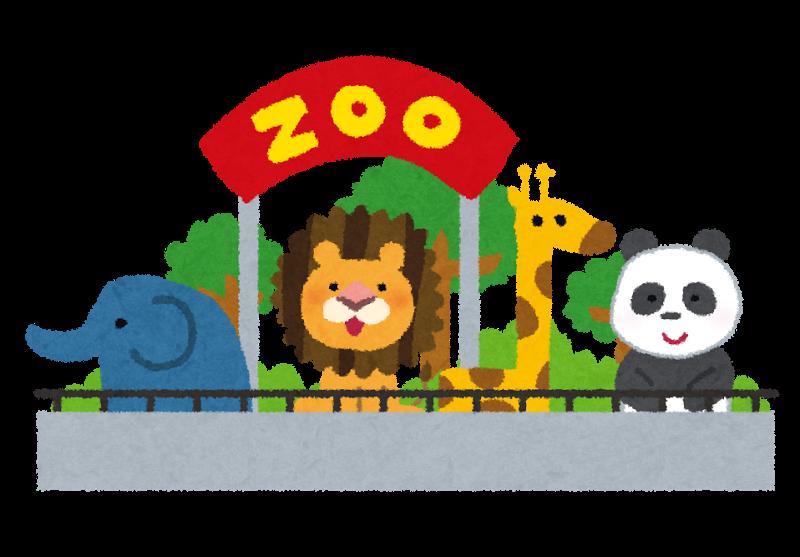 2017.11.4 第7回 福山市立動物園まつり