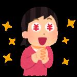 格安スマホ!1万円キャッシュバックでお得に乗り換え!