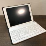 パソコンさよなら!2画面表示ができる!iPad9.7+Bluetoothキーボード!