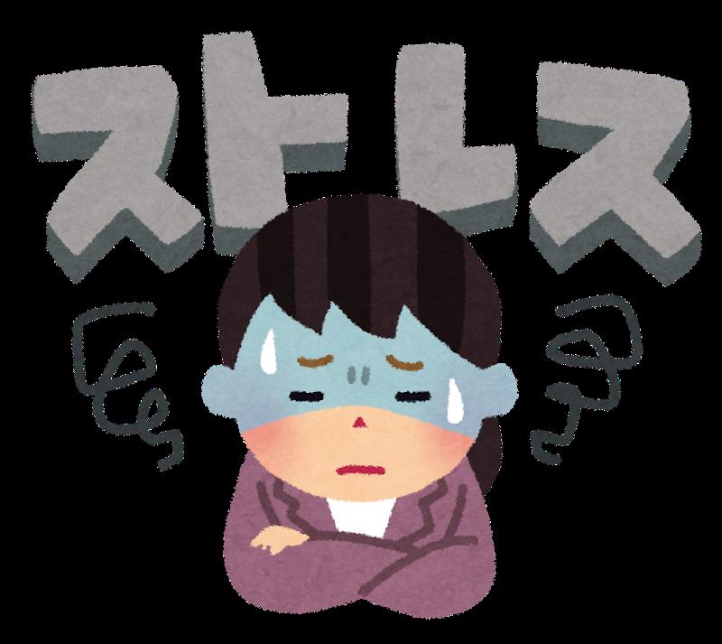 ママはストレスが溜まる…おすすめストレス発散方法3選
